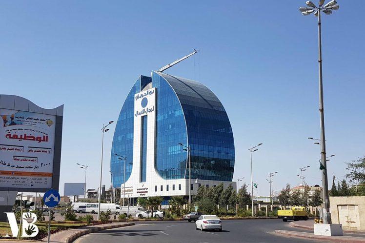 al-hawazi